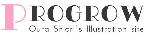 ProGrow | Oura Shiori's Illustration Site